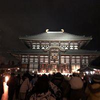 年末年始の奈良