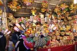 新宿花園神社の「酉の市」♪
