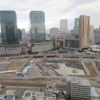 大阪駅は見えてるのに遠い、梅田スカイビルと  ウェスティン大阪。マリオットとSPGの不思議