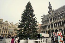 なんてこったのストだけど、目指せ15年ぶりのブリュッセル! クリスマス市巡りの旅2-1