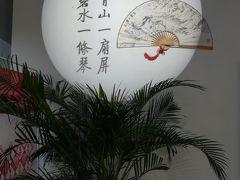 杭州周辺桐盧、千島湖三日間