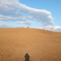 広島旅行� 鳥取砂丘