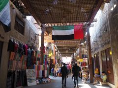 UAE~2泊5日の旅②