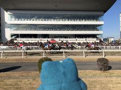 プチプチ旅 子連れで川崎競馬場