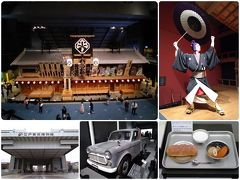 本日無料なので江戸東京博物館に訪問せり。