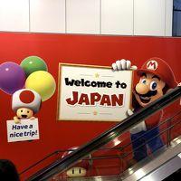 日本一時帰国食道楽の9日間