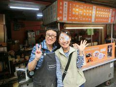 年末年始は5度目の台湾で②「孤独のグルメ」に出ていたお店へ行ってみた