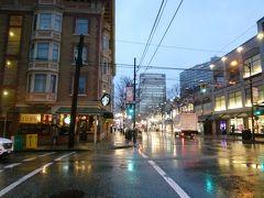バンクーバー5日間 3日目「雨模様 港湾都市の大晦日」
