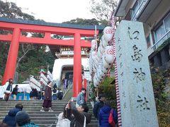 令和元年から令和2年 湘南神社巡り 石段昇りで体力の無さを実感。