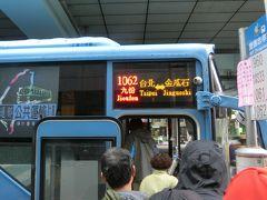 年末年始は5度目の台湾で�バスで九分へ行ってみた