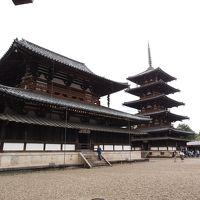 初秋の京都と奈良の旅 三日目【1】奈良ホテルの茶粥朝食、じっくり3時間の法隆寺、中宮寺