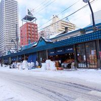 年末の札幌ちょっと歩き&ランチ
