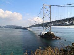 2019/2020の年末年始、5泊6日で四国4県を巡る旅 その1 鳴門の渦潮