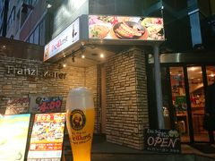 会議の後でドイツビールで一杯