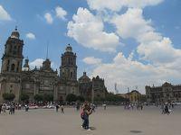 メキシコシティ 1泊2日トランジットメキシコ観光1日目
