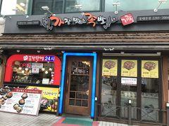 韓国ひとり旅(6)~ 帰国前に、もう一度街歩き