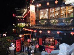 家族で台湾旅行  NO1