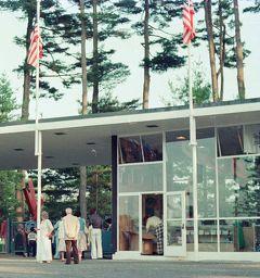 Tanglewood, MA, 1978.