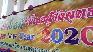 年末年始はバンコクのカウントダウンを見に。