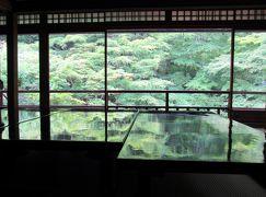 2017娘の暮らす大阪への旅5~京都八瀬の瑠璃光院で青もみじを観賞しましょう。その1