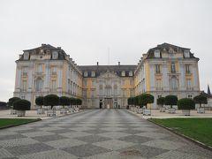 2019秋 独白ルクセンブルク ②ケルン近郊のブリュールへ、これも駅前世界遺産の宮殿を観に行く