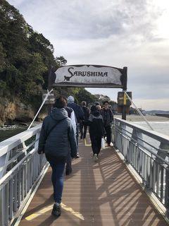 横浜→猿島 1泊2日夫婦旅②