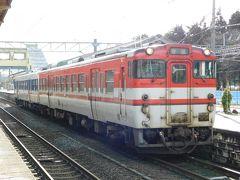 2019北東パスで旅納め!列車100本乗れるかな?vol.5(キハ47で羽越本線編!)
