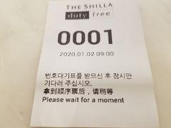 Booとマータフのソウル旅行何回目?2019.12~2020.1(part3)