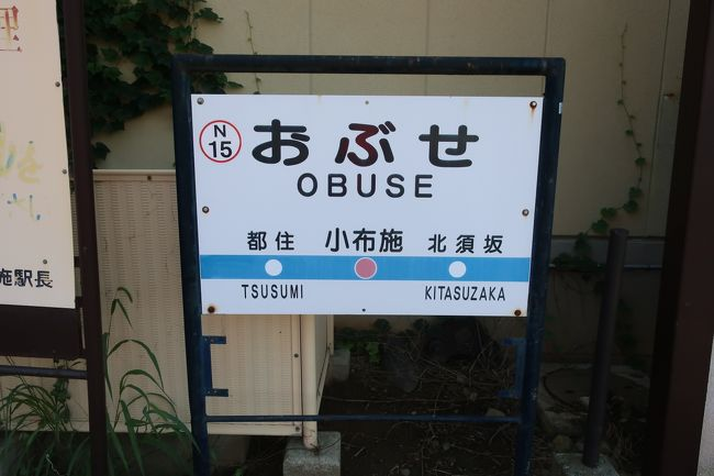 夏の終わりにさくっと1泊2日で信州に行ってきました。<br />1日目は、小布施観光をしてから、ずっと行ってみたかった旅館「緑霞山宿 藤井荘」へ。