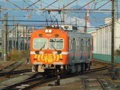 2019北東パスで旅納め!列車100本乗れるかな?vol.10(だるま電車で岳南電車編!)