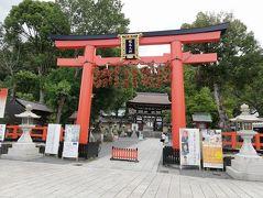 路線バスで京都を歩く1908 「市バス29号系統に乗って、鈴虫寺&松尾大社」 ~西京区・京都~