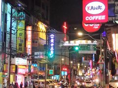令和元年旅の〆は家族そろって台湾経由カジノなしの美味しいマカオ① ~パパを置いてまずは母子で台湾まで~
