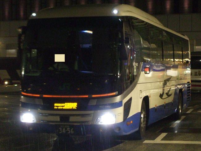 バスタ新宿からJRバス関東の夜行高速バス夢街道会津21号に乗って会津若松駅に向かいました。