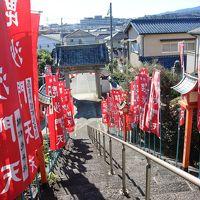 小田原七福神巡りと大稲荷神社、報徳二宮神社、小田原城等、ウォーキングで楽しむ1日。