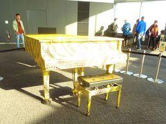 新宿駅からバスに乗って 都庁ピアノを弾きたくて~