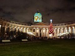 初めてのロシア&ヘンシンキ。冬のイルミネーションに輝く街めぐり。その①伊丹からサンクトペテルブルクへ
