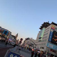 初めての中国北京★2泊3日★遺産巡りの旅