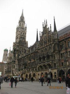 ミュンヘン到着~ホテルの周りを散策~
