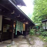 奥飛騨で里山の景観と温泉、郷土料理を愉しむ。『いろりの宿 かつら木の郷』