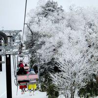 団塊夫婦のスキー&絶景の旅・2020ー(1)初滑りはパウダースノーの万座温泉スキー場