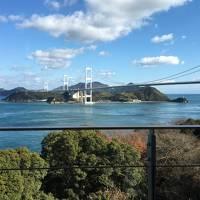 令和はじめてのお正月は 今治温泉 しまなみ海道