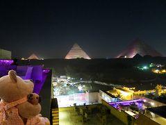 8年ぶり8度目のエジプト8日間(6)ホテルから見物 ☆ ピラミッド音と光のショー