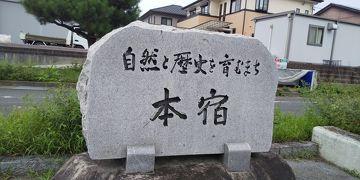 13_旧東海道五十三次歩き旅 小坂井駅~名電山中駅 (8/27 18km)