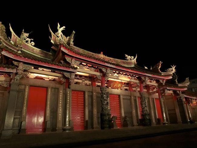 台北旅行1日目。夕方からの短い観光。