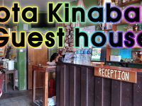 コタキナバル自由旅行宿泊施設情報 ゲストハウス価格
