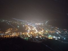 激安ツアーで函館メリクリ家族旅行 その1