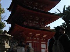 新年のご挨拶in広島ー宮島①ー