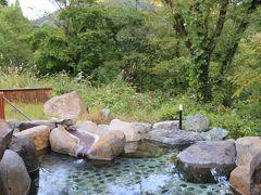 池袋や川越からでも、交通費がタダ!直行バスで行く「湯檜曽温泉 ホテル湯の陣」へ温泉旅~
