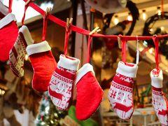 とにかく可愛い☆アルザス地方のクリスマス市☆出発からストラスブール到着までの長い道のり編 vol.1