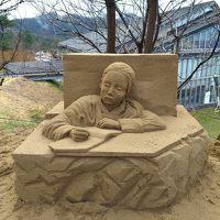 1泊2日 鳥取砂丘、温泉を巡る旅